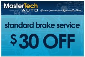 Brake Service Coupon